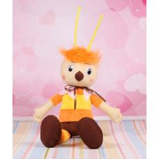 """Мягкая игрушка """"Пчелёнок"""", 57 см."""