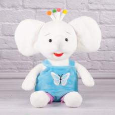 Мягкая игрушка Слон Тося