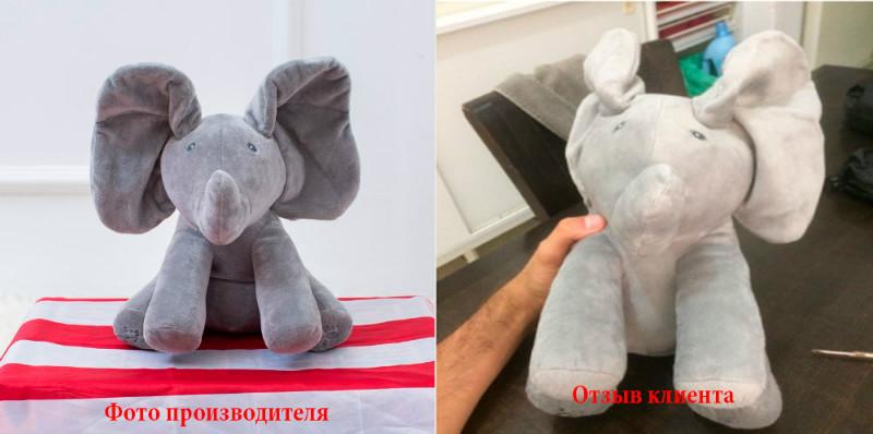 Мягкая игрушка слоненок из Китая