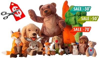 Купить мягкую игрушку в Киеве по Низкой цене
