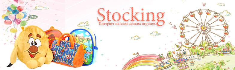 Купить детские рюкзаки сумки